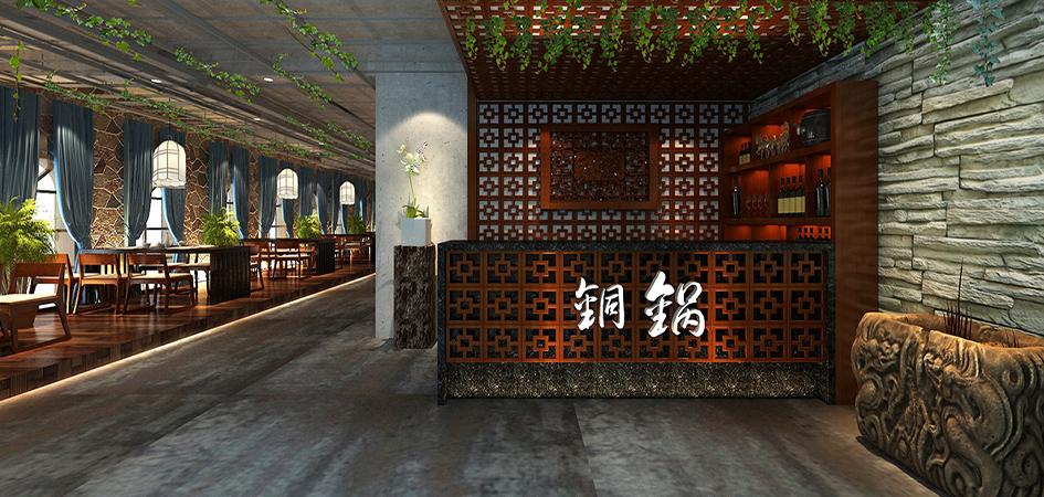 杭州火锅店空间设计